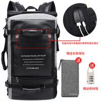 ?双肩包男旅行背包大容量户外多功能登山包休闲手提旅游行李包?