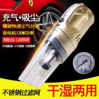 四合一车载吸尘器 充气泵 多功能大功率干湿两用吸尘器