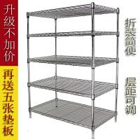 不锈钢色置物架厨房储物架5层落地收纳架子金属整理架阳台杂物架