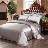 真丝四件套100桑蚕丝绸被套床单重磅25姆米高档床上用品套件 2.0米床 床笠款四件套(220x240cm)