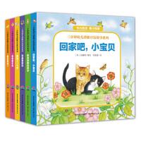 三分钟幼儿潜能开发故事系列(全六册)