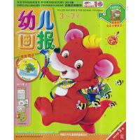 幼儿画报杂志2014年3月红绿黄 3本装 光盘贴纸齐全