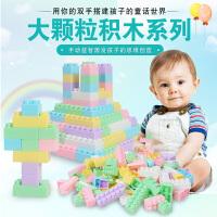 儿童益智玩具积木拼插拼装搭建游戏创意DIY可搭建小屋公寓城池大营救高兴快乐玩耍