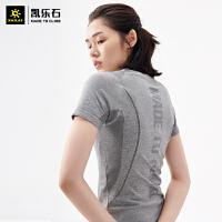 凯乐石t恤女款旅行飞织功能T恤速干T恤户外运动跑步专业T恤