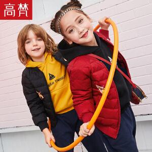 【1件3折到手价:269元】高梵童装2018短款儿童羽绒服棒球服宝宝女童男童品牌正品新款时尚