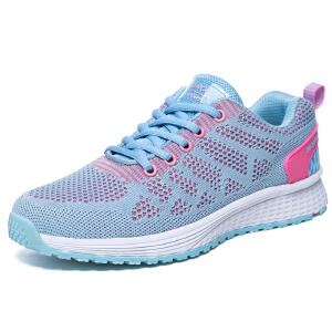新款摇摇鞋女鞋厚底运动鞋女飞织网面透气旅游鞋百搭休闲鞋韩版跑步鞋女