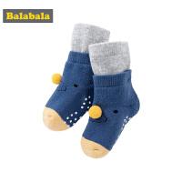 巴拉巴拉宝宝袜子冬季男女童地板袜防滑儿童棉袜组合两双装萌趣潮