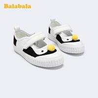 巴拉巴拉官方童鞋女童帆布鞋儿童小童鞋休闲百搭2020新款春秋鞋子