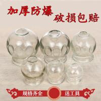 加厚火罐玻璃 美容院专用玻璃拔火罐家用 拔罐 真空拔罐器