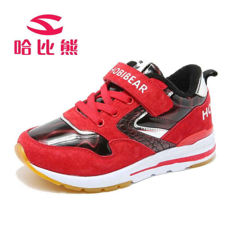 哈比熊童鞋男童休闲鞋春秋款儿童学生女童中大童运动鞋潮