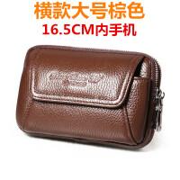 穿皮带男士牛皮手机腰包4.7-5.5-6寸皮套苹果迷你包头层韩版