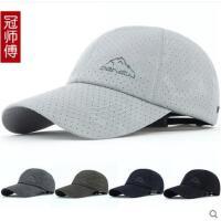 男士鸭舌帽防晒透气帽遮阳凉帽子夏天户外防晒棒球帽