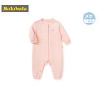 巴拉巴拉新生婴儿衣服连体衣宝宝睡衣包屁衣和尚服夹棉长袖开档