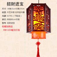 中式阳台灯笼吊灯新年餐厅仿古宫灯中国风结婚古风羊皮木艺LED 白色 六角招进宝31*40