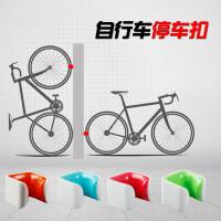 自行车创意停车扣山地公路车简易停车架墙壁挂架单车展示架