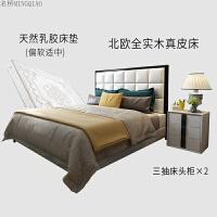 北欧实木床 现代简约美式床1.8米双人婚床主卧样板房定制家具