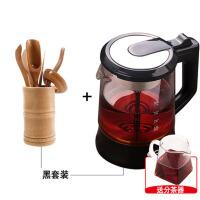 煮茶器保温蒸汽电煮茶壶黑茶普洱玻璃电热水壶蒸茶壶