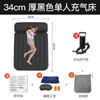 双人家用充气床户外帐篷气垫床垫折叠懒人便携式自动简易 带枕头加厚单人款 手动泵