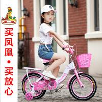 凤凰儿童自行车小孩单车3岁宝宝脚踏车2-4-6岁6-7-8-9-10岁女童车