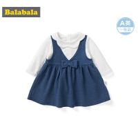 巴拉巴拉女童秋装套装婴儿衣服0-1岁宝宝两件套2019新款甜美裙子