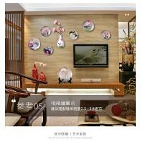墙面装饰品墙壁墙上挂件家居餐厅电视背景壁挂墙饰创意新中式立体