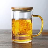 光一玻璃杯子透明带把带盖茶水分离家用大容量泡茶男女士办公室用水杯