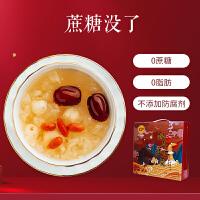 正大食品CP 银耳莲子羹280g*9盒/箱
