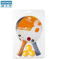 迪卡侬 乒乓球拍套装/ 频繁训练 乒乓球拍 ARTENGO SET FR8