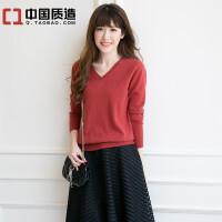 秋冬新款正品女装V领纯山羊绒衫修身短款显瘦纯色保暖套头毛衣