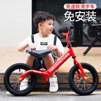 儿童平衡车宝宝滑行车滑步车小孩双轮自行车无脚踏溜溜车1-3-6岁