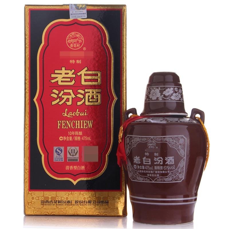 汾酒 53度老白汾(10)475ml 清香型白酒 新旧包装交替发货!