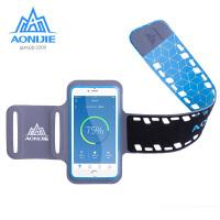 跑步手机臂包运动手臂手腕包健身臂袋苹果7sPlus绑带臂带男女臂套