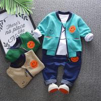 百槿 2018春季男童笑脸外套运动套装 1-4岁宝宝卫衣外套长裤三件套