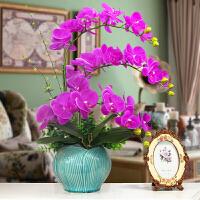蝴蝶兰PU花欧式花瓶仿真花套装绢花假花家居装饰花餐桌玄关摆设花