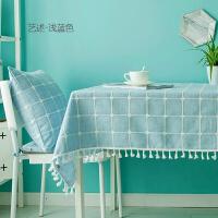 座布餐桌布艺棉麻小清新韩式可爱风课桌卓布加厚防水防烫免洗定制