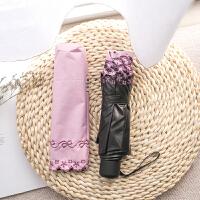 强太阳伞雨伞拱形公主伞折叠黑胶遮阳伞防晒晴雨两用伞 拱形刺绣 粉色 82cm