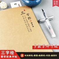 幼儿园书包儿童1-3-5岁宝宝男童女孩背包可爱包包双肩包防走丢失