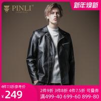 PINLI品立2020秋季新款男装翻领PU皮衣男士夹克外套潮长袖外穿