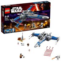 8月新品乐高星球大战系列75149抵抗军X翼战斗机 LEGO趣味积木玩具