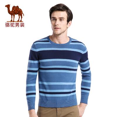 骆驼男装 秋季新款套头圆领时尚修身撞色条纹纯棉长袖毛衣男