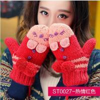 毛线手套网红同款时尚女户外运动韩版潮新品女士可爱甜美连指手套加厚挂脖手套