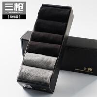 [6双装]三枪 船袜男夏季 棉质菱形休闲短袜男士船袜