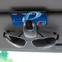 日本YAC 汽车眼镜夹 车用遮阳板眼镜夹 车载眼镜架 卡片夹