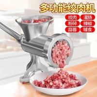 手动绞肉机家用灌香肠机手摇切辣椒剁饺子馅搅碎菜机小型装腊肠器