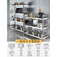 货架厨房置物架柜不锈钢橱柜2菜微波炉4架子收纳储物架落地多层式