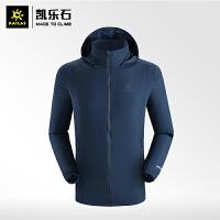 凯乐石 户外运动 男女款 运动弹力薄风衣 KG206133KG206233