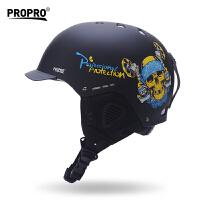 滑雪头盔儿童时尚单板滑板户外运动头盔男女含青少年