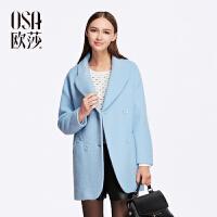 OSA欧莎冬季新品女装优雅茧形呢大衣呢子外套女SD506006