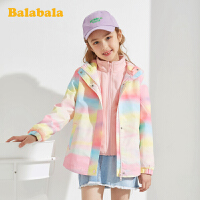 【7折价:195.93】巴拉巴拉女童春装套装童装2020新款三合一冲锋衣保暖时尚防风百搭