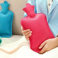 大号怀旧充水热水袋 冲水热水袋 大号热水袋 加厚橡胶注水暖水袋随身便携暖手宝 颜色随机